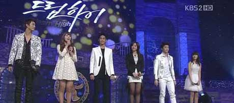 Dream High concert and final thoughts