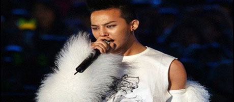 G-Dragon attends YG Family Concert