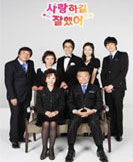 Glad to Love You korean drama