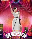Gloria korean drama
