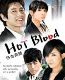 Hot Blood korean drama