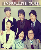 Innocent You korean drama