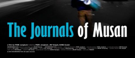 Journals of Musan wins jury prize at Deauville Asian Film Festival