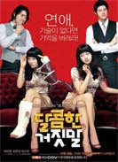 Lost and Found korean movie