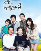 Life is Beautiful korean drama