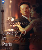 lovers in paris