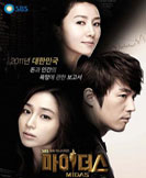 Midas korean drama