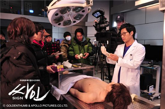 On-set photos revealed from upcoming medical drama Sign