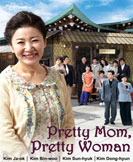 Pretty Mom, Pretty Woman korean drama