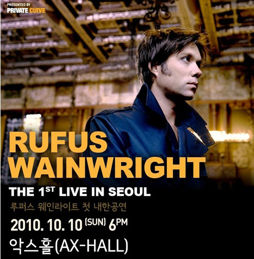 Rufus Wainwright to hold first concert in Korea next month