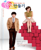 Seeking Love korean drama