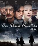 Slave Hunters korean drama