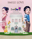 Smile, Love korean drama