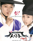 Sungkyunkwan Scandal korean drama