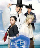 Tempted Again korean drama