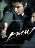 The Man From Nowhere korean movie