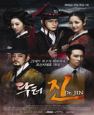 Time Slip Dr Jin korean drama