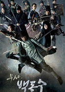 Warrior Baek Dong Soo korean drama