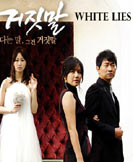 White Lie korean drama