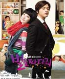 Wish Upon a Star korean drama