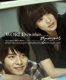 worlds within korean drama korean