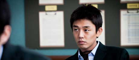 Yoo Ah-in as a high school brawler in Wan-deuk-yi