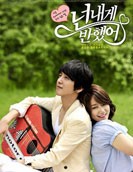 Falling in Love Heartstrings Romance korean drama