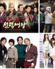 Korean TV Dramas to Look Forward to in year 2010