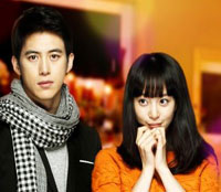 Will It Snow for Christmas korean drama
