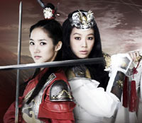 princess-Ja-Myung-Go-sbs-korean-drama
