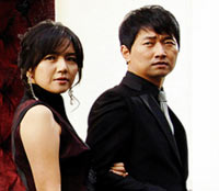 white-lie-mbc-korean-drama