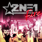 2NE1 K Pop Singer MV