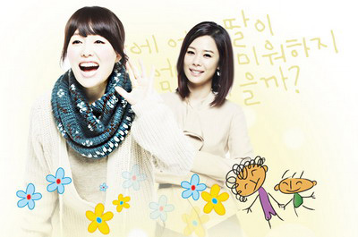 Dummy Mommy korean drama