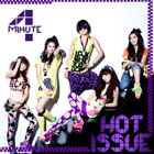 4Minute K-Pop Singer MV