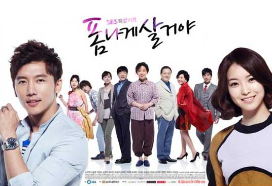 Live in Style korean drama