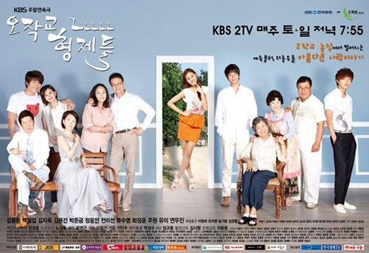 Ojakgyo Brothers korean drama