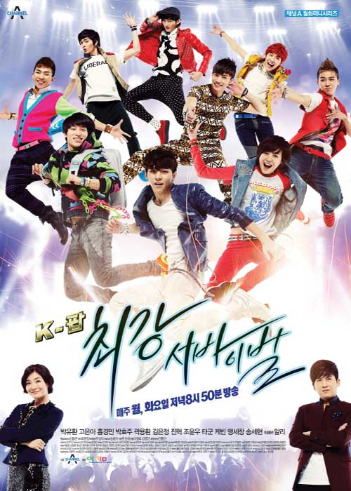 K-Pop - The Ultimate Audition korean drama