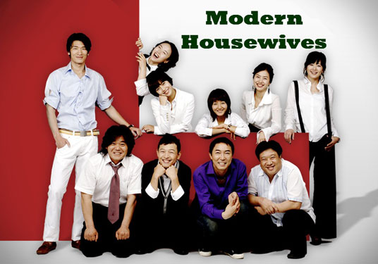 modern housewives, good wife