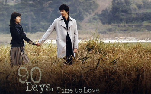 90 days time to love