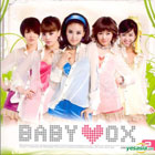 Baby Vox K-Pop Singer MV