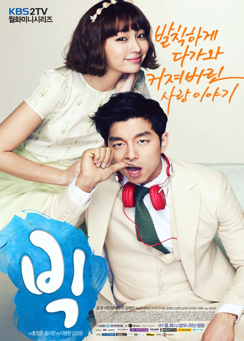 Big korean drama