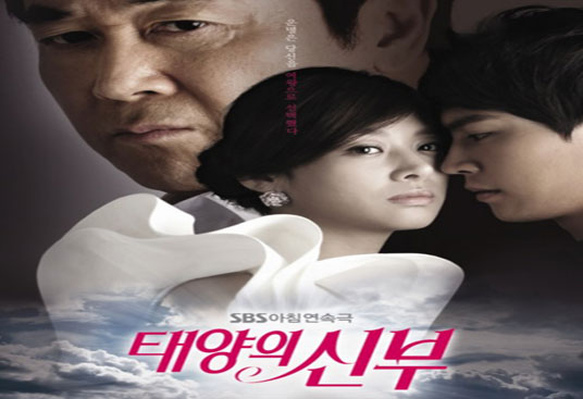 Bride of the Sun korean drama