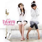 Davichi K-Pop Singer MV
