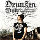 Drunken Tiger K-Pop Singer MV