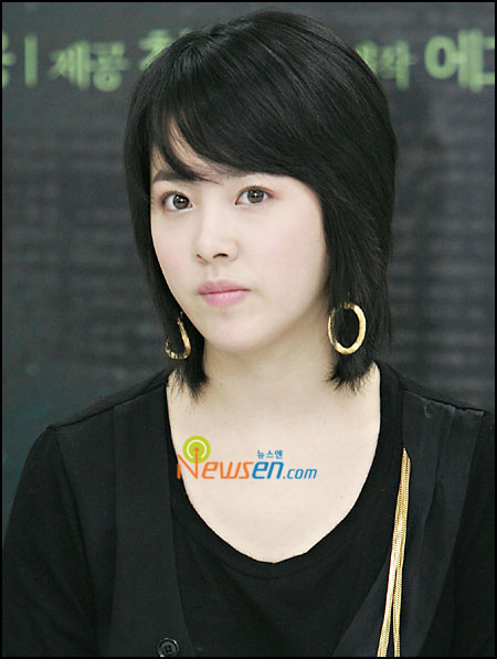 Han Ji Min korean actress