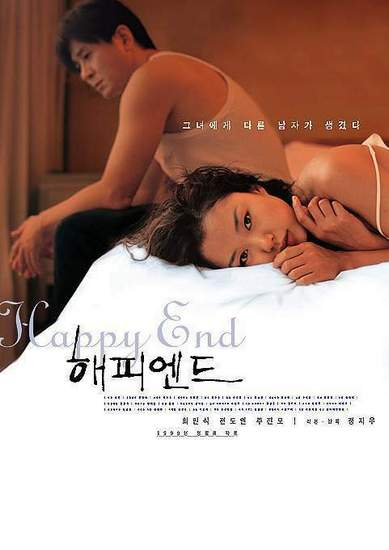 Happy End korean movie