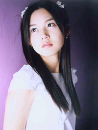 Kang Se Jung korean actress