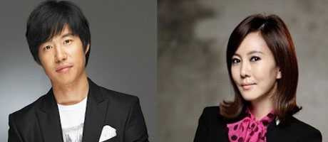 Actors Kim Nam Joo and Yoo Jun Sang in new weekend drama