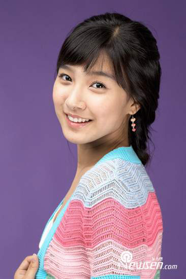 Kim So Eun korean actress