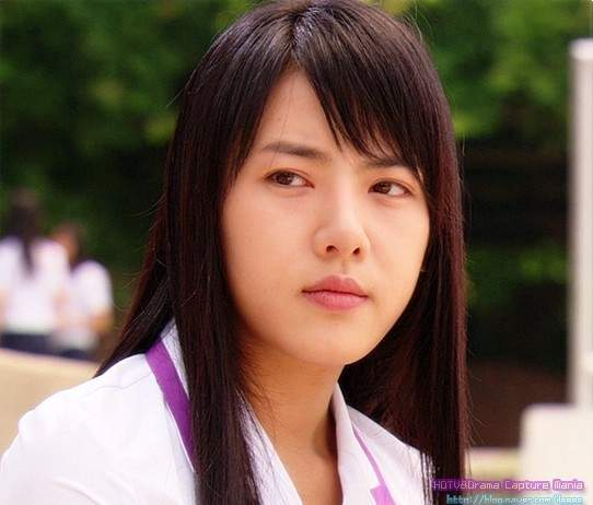 Lee Do Hyun korean actress